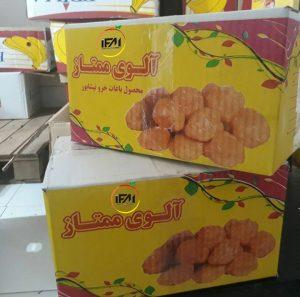صادرات آلو به پاکستان