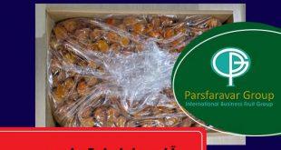 قیمت آلو خورشتی در تهران